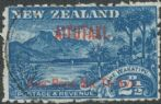 "Aitutaki SG4 2½d. Lake Wakatipu blue perf 11 overprinted ""Aitutaki"" and value in red (OAES/9)"